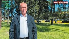 Сергей Левченко, первый секретарь Иркутского обкома КПРФ:«Конечно, останавливаться нельзя. Надо продолжать  эту борьбу, которую мы, коммунисты, поддерживаем, помогали и будем помогать. Нам здесь жить!»