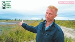 Евгений Ожиганов, член инициативной группы  по проведению референдума против ввоза отходов:«Мы проявляем внимание ко всем этим происходящим работам не зря. В 2005 году здесь закачали отходы, а в 2021-м в экстренном порядке объявлен режим ЧС»