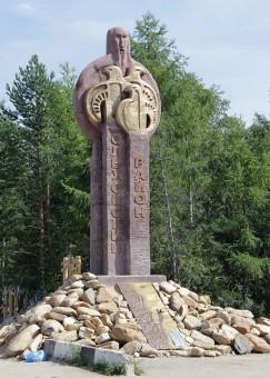 В Ольхонском районе  проживают эхириты, булагаты, хоринцы.