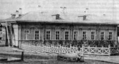 Павильон для заразных больных. Фотография из архива В.А.Урусова